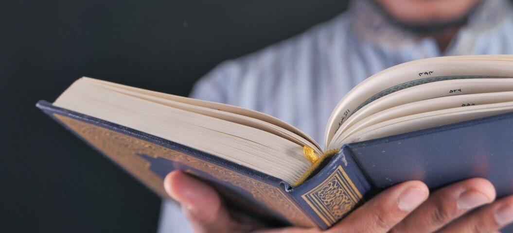 Historia del Corán